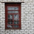 Brick masonry old broken window background grunge fabric abstrac — Stockfoto