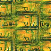 Avant-garde kunst hand schilderen achtergrond naadloze gele, groene wal — Stockfoto