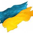 Flag watercolor ukraine ukrainian nation drawing brushstroke nat — Stock Photo
