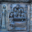 Fragment of bronze doors of St. Sophia Cathedral. Veliky Novgorod — Stock Photo #13263485