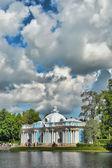 Tsarskoye Selo, Russia — Stock Photo