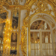 Great Hall of the Catherine Palace, Tsarskoye Selo, Pushkin, Russia. — Foto Stock