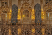 Great Hall of the Catherine Palace, Russia — Stock Photo