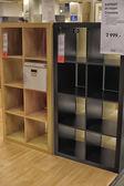 Ikea home improvement store — Foto de Stock