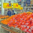 Stock Photo: Fruits at supermarket
