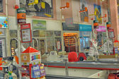 Auchan supermarket — Stock Photo