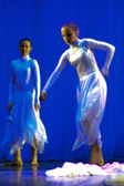 Dance performance — Stock Photo