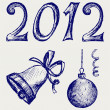 Happy new year 2012 — Stock Photo #12638830