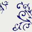 Calligraphic design element and page decoration - Stock Photo