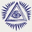 All seeing eye - Stock Photo