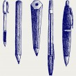 Pencil, pen and fountain pen icons — Stock Photo #13579133