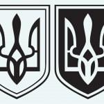 Coat of Arms of Ukraine — Stock Vector #40869245