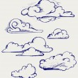 Clouds collection — Stock Vector #41419009