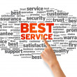 Best Service — Stock Photo