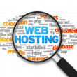 Web Hosting — Stock Photo #12072832