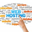 Web Hosting — Stock Photo #12091429