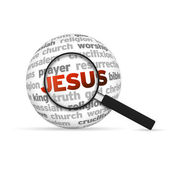 Jesus Sphere — Stock Photo