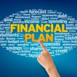 Stock Photo: Financial Plan