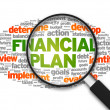 Financial Plan — Stock Photo #12350867