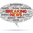 Royalty-Free Stock Vector Image: Breaking News