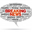 Breaking News - Stock Vector