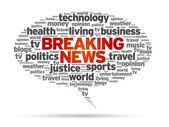 Breaking News — Stock Vector