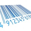 Barcode — Stock Video #13910961