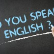 Do you speak english — Stock Photo #17447999