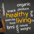 Healthy Living — Stock Photo #18592341