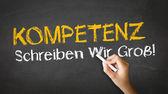 Slogan competência (em alemão) — Foto Stock