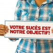 Your Success is our Goal (In French) — Stock Photo
