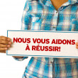 We Help You Succeed (In French) — Stockfoto