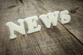 Novidades — Fotografia Stock