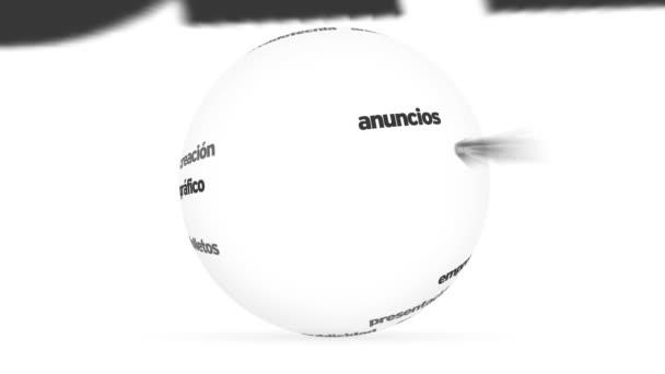 Diseño 3d esfera de palabra (en Español) — Vídeo de stock