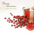 Christmas gift background — Foto de Stock