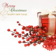 Christmas gift background — Stock Photo