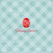 Grunge Easter background — Stock Photo #33387481