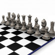 Chess pieces — Foto de stock #36411161