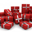 Gift boxes — Stock Photo #36890623