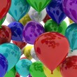 Stock Photo: Multi coloured balloons