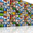 Stock Photo: Curved wall of screens