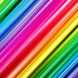 Stock Photo: Rainbow abstract