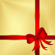 Vector de stock : Wrapped gift