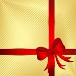 verpakte gift — Stockvector