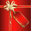 Stockvektor : Christmas gift background