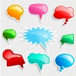 Stock Vector: Glossy speech bubbles