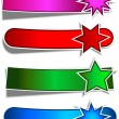 Star banners — Stock Vector #40759787