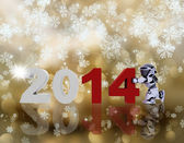 Happy New Year background with robot — Stok fotoğraf