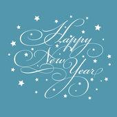 Decorative Happy New Year background — Stockvector