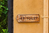 Antik tuvalet işareti — Stok fotoğraf